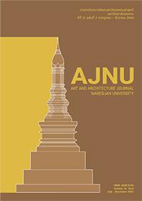 AJNU Vol. 10 No. 1