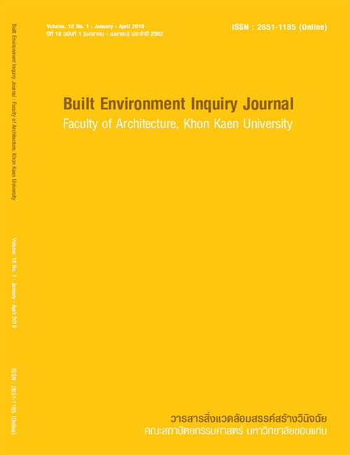 Built Environment Inquiry Journal Faculty of Architecture Khon Kaen University, Thailand  Vol, 18, Issue 1, January - April 2019.