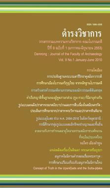 Vol. 9 No. 1 2010