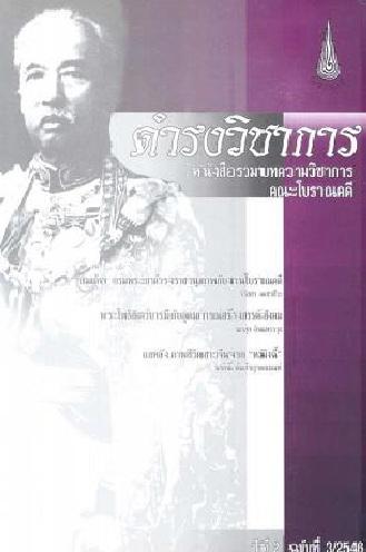 Vol. 2 No. 3 2003