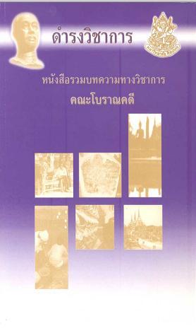Vol. 1 No. 1 2002